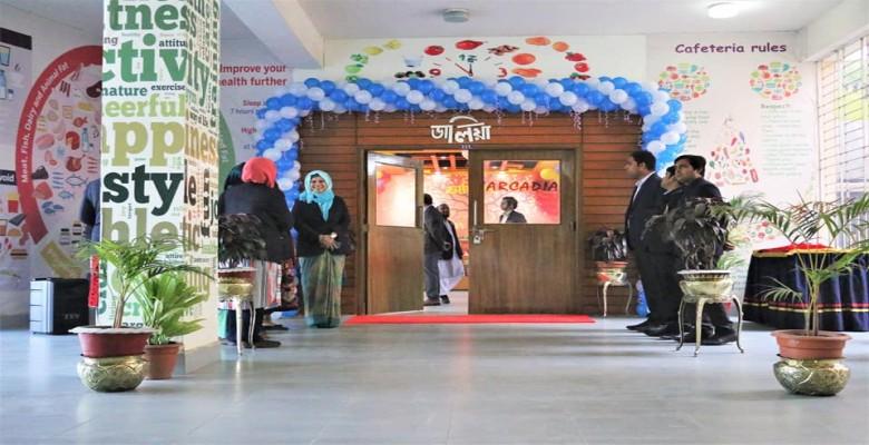 Daliya Canteen