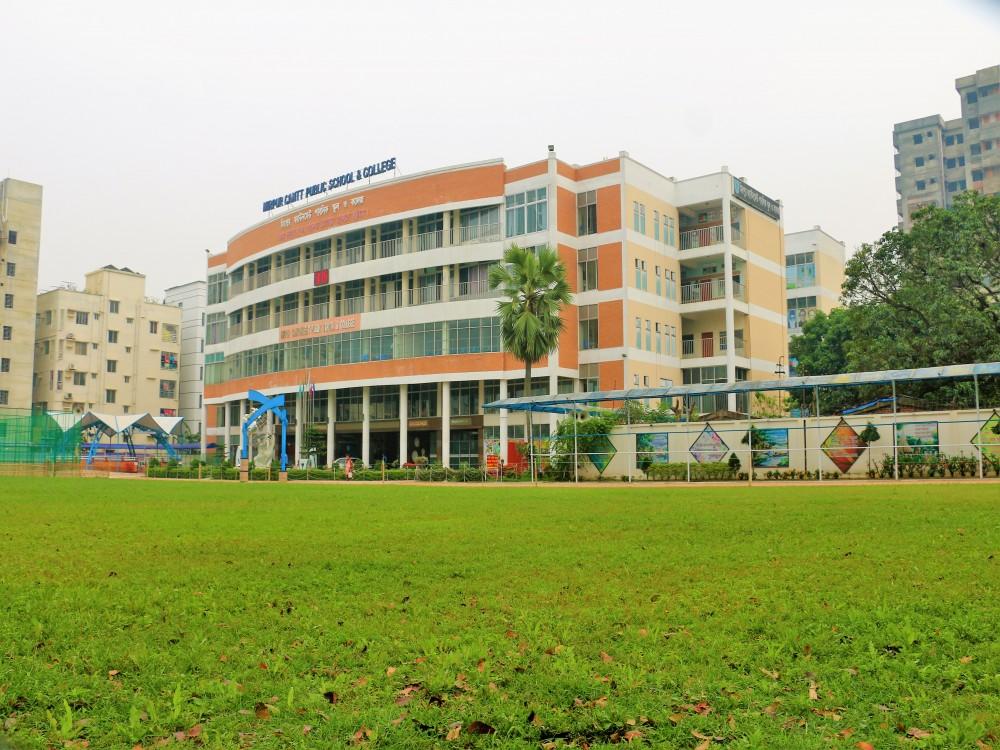Campus (Extorior View)